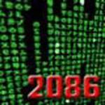 Illustration du profil de CLS2086